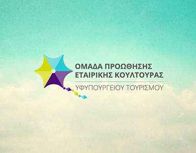 Cyprus MOT