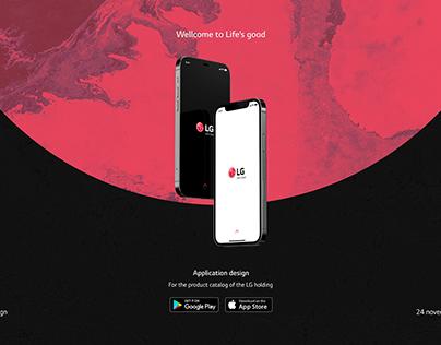 LG App catalogue