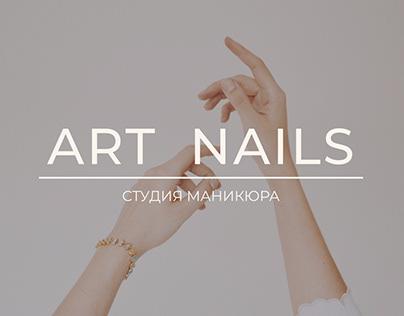 ART NAILS студия маникюра BRANDING
