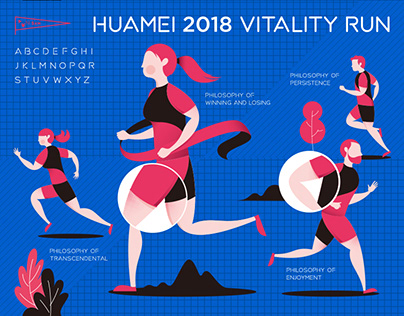 HUAMEI 2018 VITALITY RUN