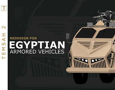 Egyptian Armored Vehicles (TEMSAH 2)
