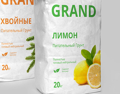 Grand - package design