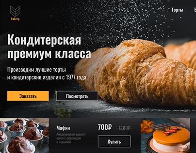 Landing page Bakery premium