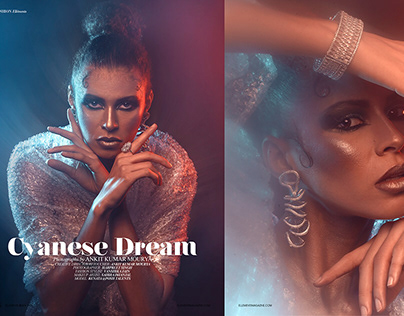 Ellement Magazine: Cyanese Dream