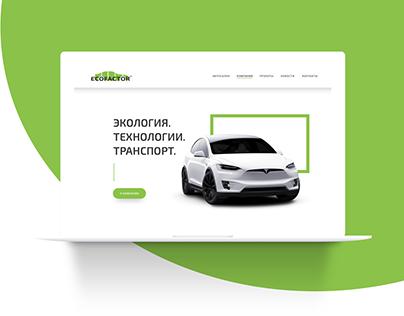 EcoFactor Web Design