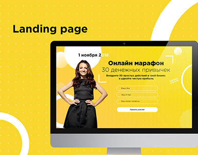 Landing Page for online marathone