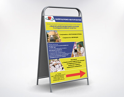 Banner for medical college.