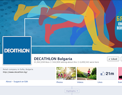 DECATHLON Bulgaria facebook cover & ad
