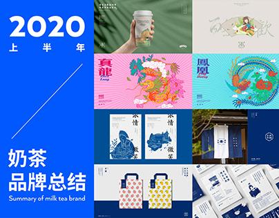First half 2020 - Milk Tea Brands Summary