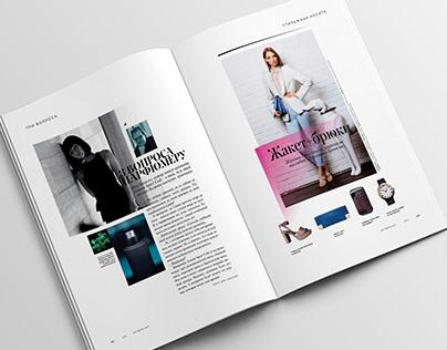 Magazine layout (SNC glamorous magazine)
