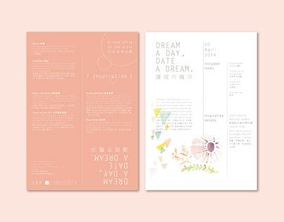 白夢日|Dreamday