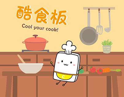 酷食板(Cook's Pad) - Cool your cook!你專屬的料理精靈系統