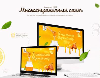 Медовая провинция | UI/UX