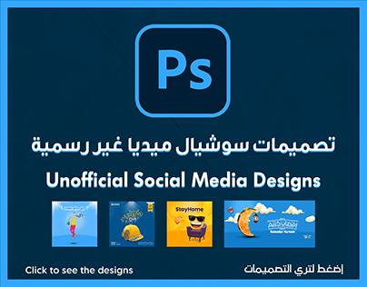 Unofficial Social Media Designs from Yanfaa.com