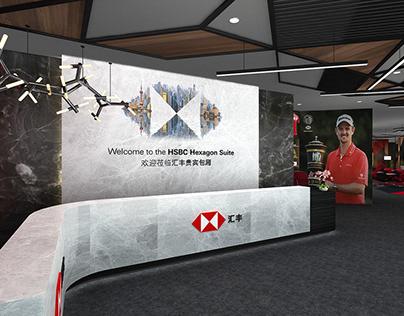 HSBC Hex Suite @ WGC 2018