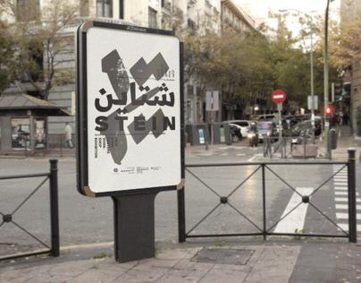 poster | workshop exhibition