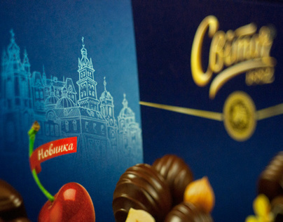 Svitoch sweets ● Views of Lviv