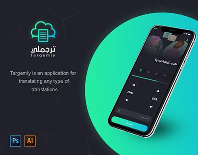 Targemly app