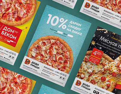 Design of International Pizzeria Chain DodoPizza