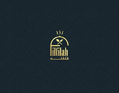 Arabic Restaurant Logo