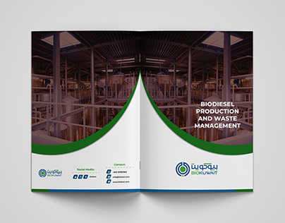 Bio Oil Brochure