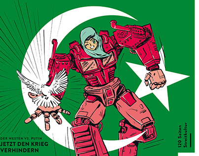 The European #11 - Cover Illustration