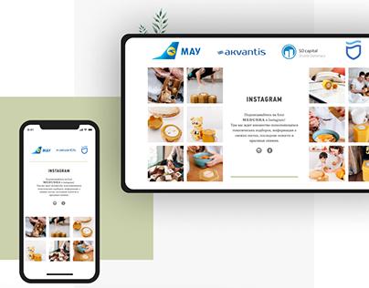 MEDUSHA | E-commerce organic honey