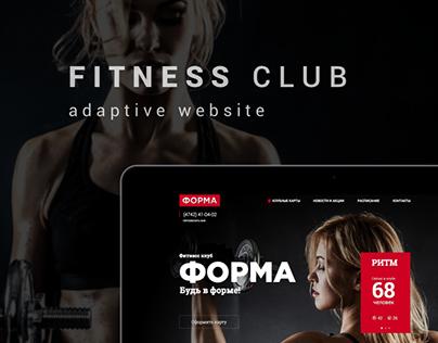 Fitness club FORMA