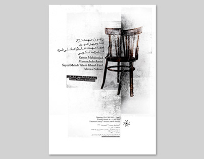Poster for group painting exhibition