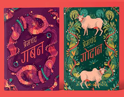 Premchand - Book Cover Set