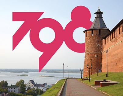 Nizhny Novgorod City Day
