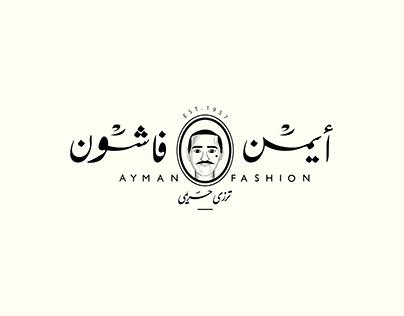 Ayman Fashion Wajha competition 2016