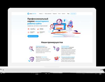 Дизайн многостраничного сайта сервиса мониторинга