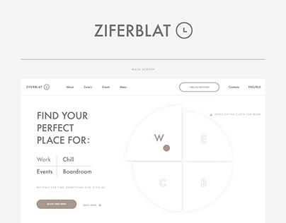 ziferblat. coworking space. website redesign