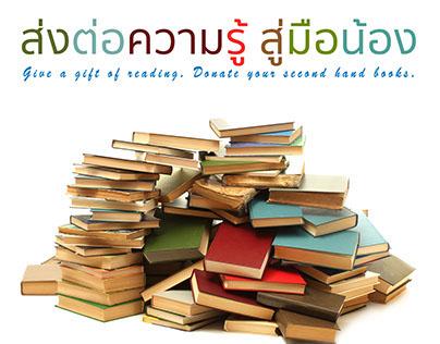 CSR Colgate Palmolive Thailand 2015