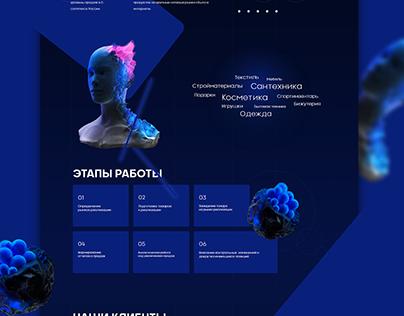Дизайн сайт Buy Like