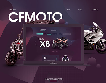 Website design for the sale of ATVs and motorcycles.