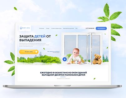 Baby Safe - Landing Page