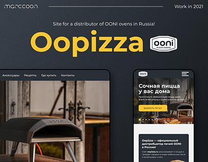 Ooni Pizza Distributor / Russia