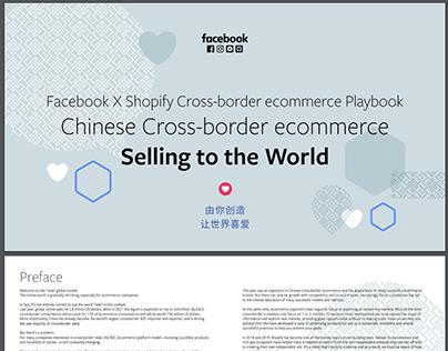 Facebook X Shopify Cross-Border Ecommerce Playbook