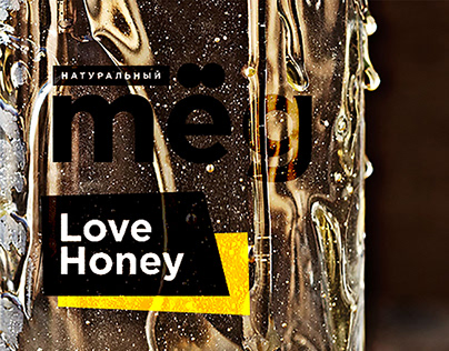 Love Honey / HONBEE (logo design)