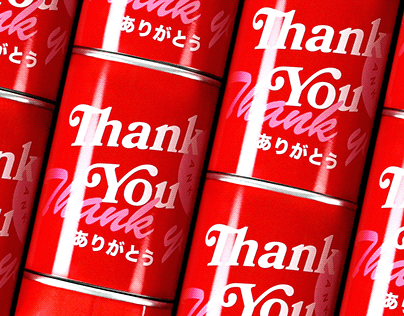 Thank you in a can