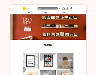 「DECO選物」 一頁式網站設計