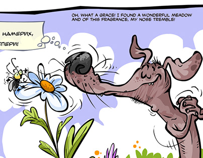 Cartoon doggy calendar for the past year of the dog.