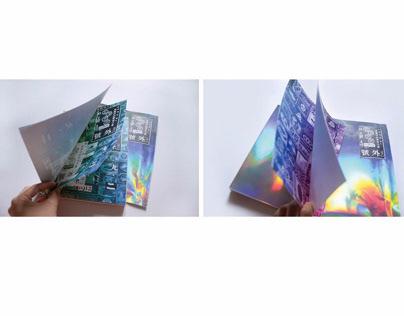 书籍装帧设计-号外
