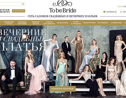 Tobebride.ru