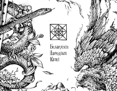 Illustrations | Fairy tales