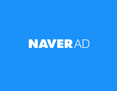 NAVER AD home