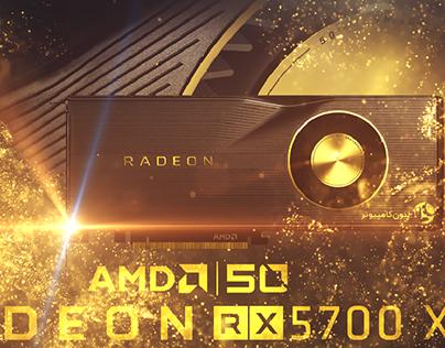 AMD 50TH ANNIVERSARY RX5700XT Wallpaper