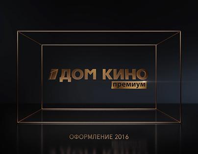 Dom Kino Premium channel 2016 ID's